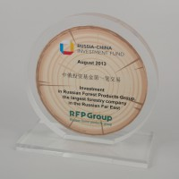 Приз RFP Group